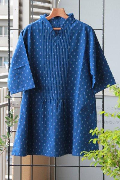 画像1: フリルブラウス七分袖あられ青 (1)