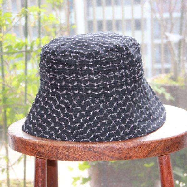 画像1: 帽子古布柄 (1)